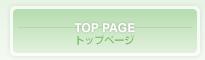 トップページ カット野菜 大阪 業務用
